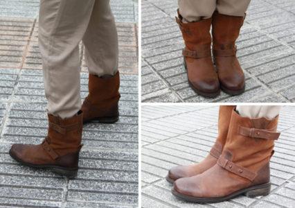Biker Boots…